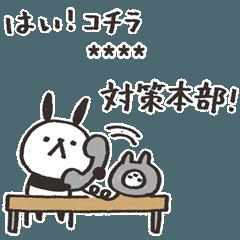 パンダとウサギ 【カスタムスタンプ】