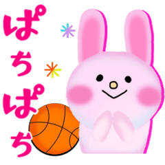 くま/うさぎ/犬/バスケケットボール応援