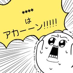 【関西弁】きょたろう ザ・カスタム
