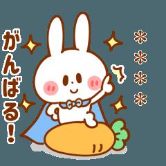 うさくんのカスタムスタンプ【名前編】