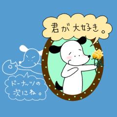 WanとBoo(ホントの気持ち編)