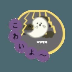 """のんびり""""ゆうレイちゃん""""カスタムスタンプ"""