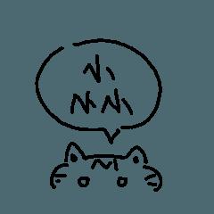 [LINEスタンプ] 懶得理貓