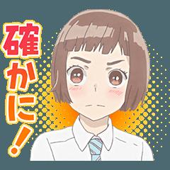 TVアニメ「荒ぶる季節の乙女どもよ。」