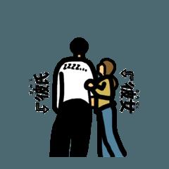 カ ッ プ ル と 時々 ワ ン コ