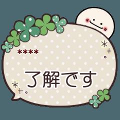 [LINEスタンプ] 敬語ふきだし☆クローバー♪カスタム