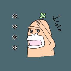 [LINEスタンプ] 夢見るゴリラ149