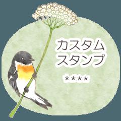 敬語カスタムスタンプ・鳥 水彩タッチ