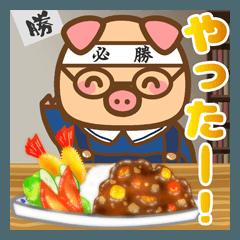 [LINEスタンプ] ぶーぶーちゃん 名古屋2