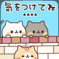 ネコがいっぱいカスタムスタンプ