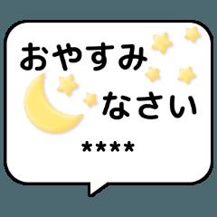 デカ文字!!敬語の挨拶のカスタムスタンプ