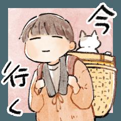 ねことかいぬし(冬)