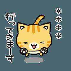 とてもかわいい おちゃめなトラ猫 カスタム