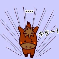 【お馬さんのカスタムスタンプ】