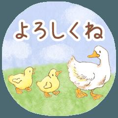 鳥スタンプ・友だち(水彩タッチ)