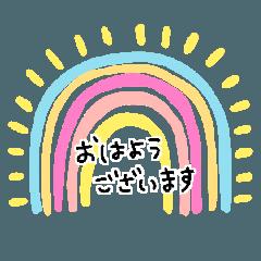 お花のお返事敬語☆pocaママ