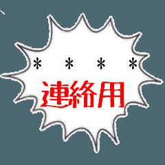 【カスタム】時刻・時間連絡用