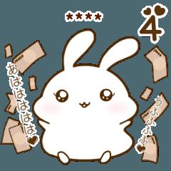 ゆるゆるもっちりうさぎ4【カスタム】