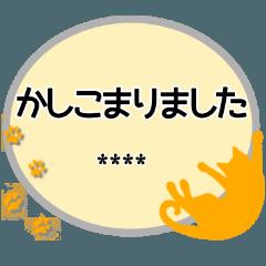 [LINEスタンプ] ビジネスもOK!! 猫のシルエットスタンプの画像(メイン)