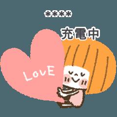 [LINEスタンプ] 【カスタム】推しスタンプ