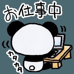 [LINEスタンプ] パンダてきな?ぱんだ(お仕事編) (1)