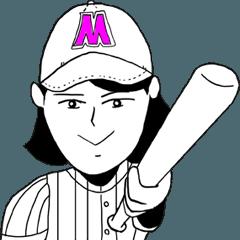 少年野球のママ専用スタンプ!