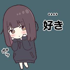 くるみちゃん。9(カスタム)