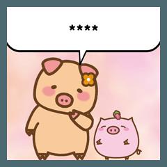 [LINEスタンプ] ぶーぶーちゃん カスタム 2