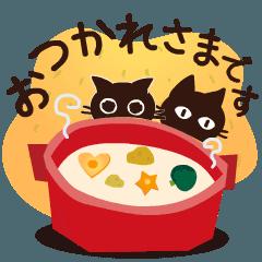 [LINEスタンプ] 毎日使える!動く!大人かわいい絵本の猫2