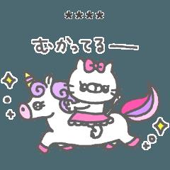 チョミィちゃん5