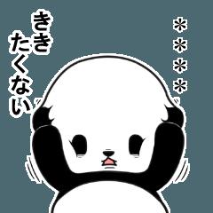 [LINEスタンプ] パンダの***(名前カスタム自分用)