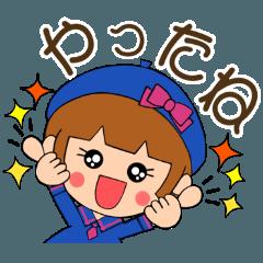 [LINEスタンプ] ほのぼの元気女子!(日常ことば)の画像(メイン)