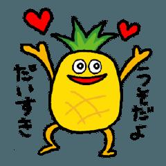 オタクなパイナップル