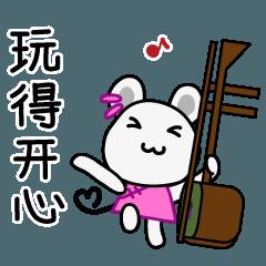 [LINEスタンプ] チュー子(中国語版)2