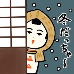 仙台弁こけし 冬編4