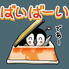 こたつペンギン