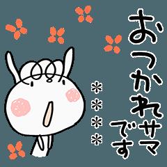 敬語使う!うさくる☆カスタム