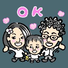 幸せ家族「イシコ家」2