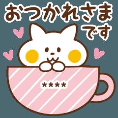にゃんこスタンプ【カスタム】