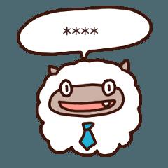 [LINEスタンプ] 羊皮オオカミ2