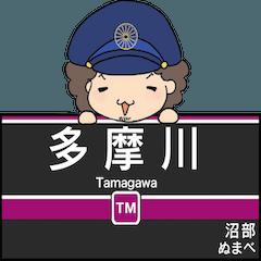 ぱんちくん駅名スタンプ〜東京多摩川線〜