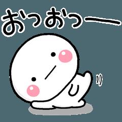 [LINEスタンプ] ゆるやさしく♡毎日おふざけするしろまる2 (1)