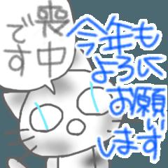 なまけものねこ☆3冬