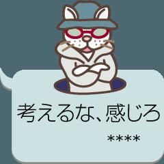 おっさん猫の徒然な日々2【カスタム】