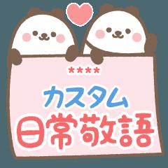 ❤️日常敬語カスタム【パンパンパンダ】