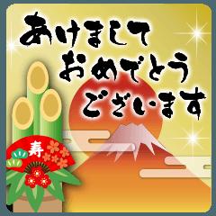 年末年始♪お正月♪年間イベント