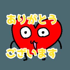 猫田さんスタンプ敬語編