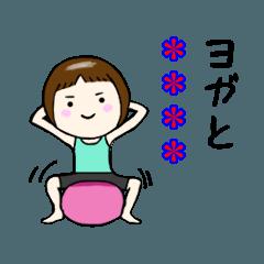 【カスタムスタンプ】ヨガ女子
