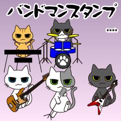猫のバンドマンスタンプ カスタムスタンプ