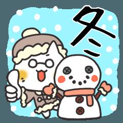 ネクニャ★冬スタンプ2